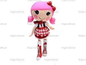 Детская кукла «Лалалупси» для девочек, ZT9905, купить