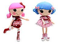 Детская кукла «Лалалупси» для девочек, ZT9905, фото