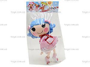 Детская кукла «Лалалупси» для девочек, ZT9905, игрушки