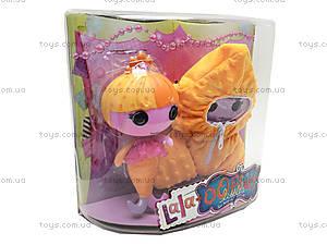Кукла-русалка «Лалалупси», ZT9913, купить