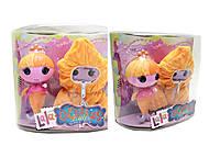 Кукла-русалка «Лалалупси», ZT9913, отзывы
