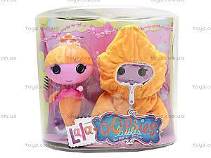 Кукла-русалка «Лалалупси», ZT9913, фото