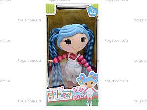 Кукла Лалалупси «Забавные волосы», ZT9931, купить