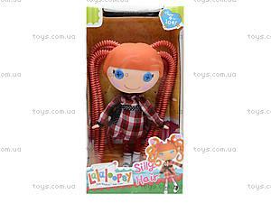 Кукла Лалалупси «Забавные волосы», ZT9931, фото