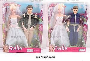 Куклы для девочек типа Барби «Жених и невеста», FB017-12