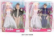 Куклы для девочек типа Барби «Жених и невеста», FB017-12, детский