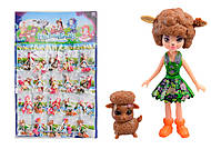 Куклы-фигурки «Enchantimals», 883400