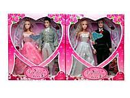 Куклы жених и невеста «Семья», B007, фото
