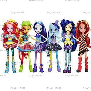 Куклы-модницы «Девушки Эквестрии», A8841