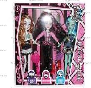 Куклы Monster High, 3 штуки, M01032
