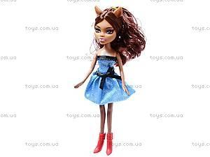 Куклы «Monster High», 908, отзывы