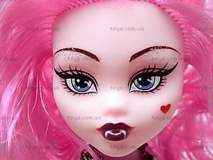 Куклы «Monster High», 908, цена