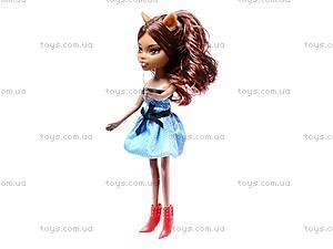 Куклы «Monster High», 908, магазин игрушек