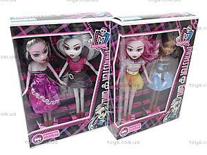 Куклы «Monster High», 908