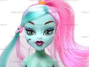 Куклы Monster High в наборе, 938B, игрушки
