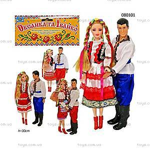 Куклы «Оксанка та Іванко», 080101