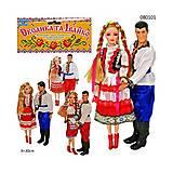 Куклы «Оксанка та Іванко», 080101, фото