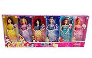 Куклы «Принцессы» 6 видов, К010