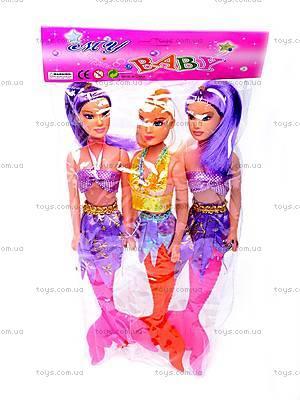 Куклы-русалки, 3 штуки, 1033-3