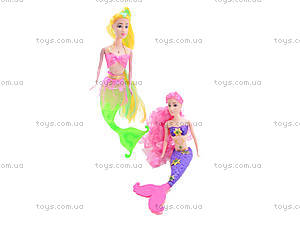 Куклы «Русалки» с подсветкой, 170-7, цена