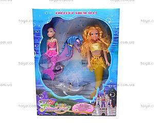 Куклы-русалочки с дельфином и морским коньком, 080083, отзывы