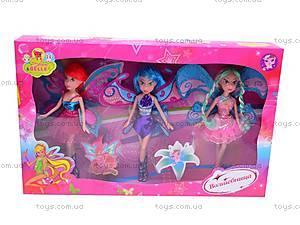 Куклы с крыльями Winx, 63006, цена