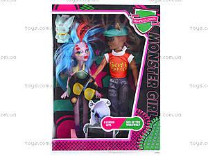 Семья кукол типа Monster High, MG-201, цена