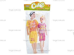 Кукольный набор «Семья», 899-5, фото
