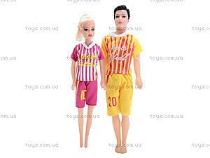 Кукольный набор «Семья», 899-5, цена