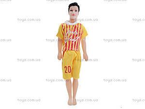 Кукольный набор «Семья», 899-5, toys.com.ua