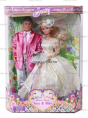 Куклы Susy и Mike, 2703
