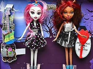 Куклы типа «Monster High», 9172, цена