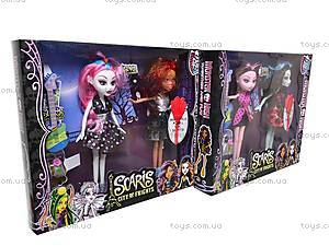 Куклы типа «Monster High», 9172