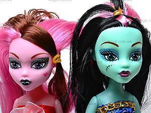 Куклы типа Монстер Хай, 913B, отзывы