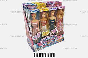 Куклы Trendy, 6006A