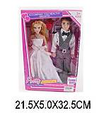 Куклы типа Барби «Жених и невеста», W507E, отзывы