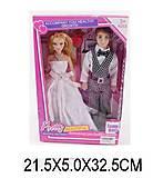 Куклы типа Барби «Жених и невеста», W507E, фото