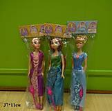 Кукла детская «Принцесса», BLD046-7