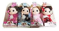 Куколка-брелок для девочек 14 см, М200А, цена