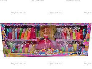 Куколка детская с гардеробом, 988A3, купить