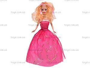 Куколка детская с гардеробом, 988A3