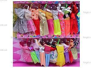 Куколка детская с гардеробом, 988A3, отзывы