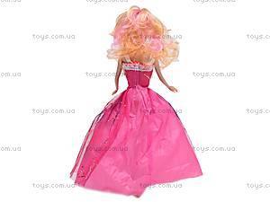 Куколка детская с гардеробом, 988A3, цена