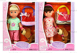 Куколка для детей с домашним любимцем, 12535