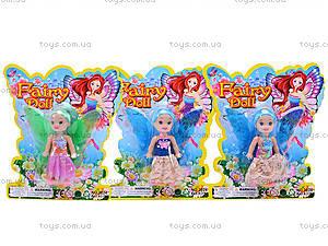 Куколка Fairy Doll, 2024, купить