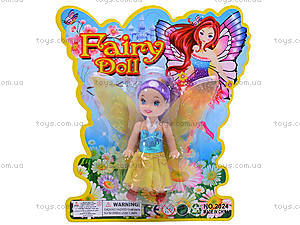 Куколка Fairy Doll, 2024, детские игрушки