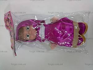 Куколка Маша из мультфильма «Маша и медведь», 1208-13