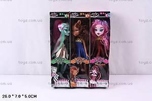 Куколка «Monster Girl», Q29