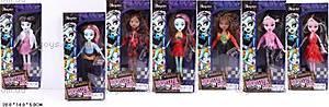 Куколка Monster Girl с аксессуарами, 50512345