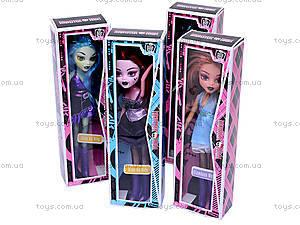 Куколка Monster High, 36073, купить
